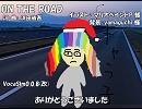 【ギャラ子】ON THE ROAD【カバー】