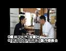 モリのアサガオ 第5話