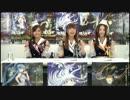 【ニコニコ動画】 「蒼きラジオのアルペジオ」ニコ生出張版!! #1 (2/2)を解析してみた