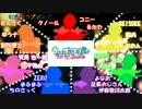【合唱】マジLOVE2000%~28人のプリンスさま~ thumbnail