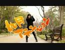 【ニコニコ動画】【みこ】如月アテンション【踊ってみた】を解析してみた