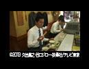 孤独のグルメ Season3 第四話 東京都文京区江戸川橋の魚屋さんの銀だら西京焼き