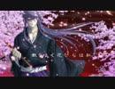 【がくっぽいど】『月紅』を歌ってみた【隆介】 thumbnail