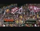 【ニコニコ動画】【2013.10.21】楽天vsロッテ ダイジェスト【CS優勝決定試合】を解析してみた