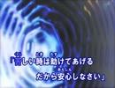 【ニコカラ】 三国駅 aiko 【OFFVOCAL】