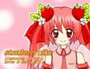 【初音ミクV3】strawberry miku【オリジナル曲】