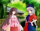 番長とバカップル夫婦IN幻想郷第三十八話「いっでばっでどっでん・・ thumbnail
