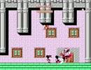 【FC】ミッキーマウス 不思議の国の大冒険 無敵利用ボス瞬殺集
