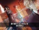 【感動】切ないアニソン・ゲームソングメドレー2.0[赤]8時間【癒し】(3/5) thumbnail