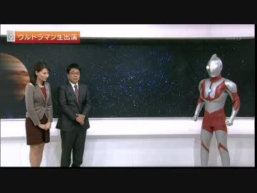 特集ダイジェスト - ニュースウオッチ9 - NHK