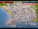 【GTAⅤ】 ロスサントス市警24時 -Part1- 【ゆっくり実況】