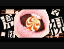 【ルカ ミク グミ IA リン】虎視眈々【オリジナル】