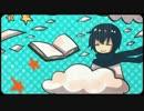 【ニコニコ動画】神様の降りる街 / KAITOを解析してみた