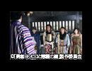 勇者ヨシヒコと悪霊の鍵 第2話