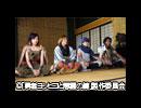 勇者ヨシヒコと悪霊の鍵 第4話