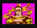 「ラバーソール」のテーマ ジョジョの奇妙な冒険 未来への遺産 thumbnail