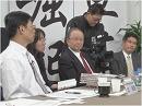 3/3【討論!】中国経済犯罪被害の実態[桜H25/10/26]