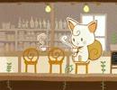 【ニコニコ動画】【オリジナル曲】 Cappuccinoを解析してみた