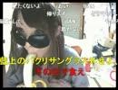 【ニコニコ動画】【かなた】【顔出し】顔面ハロウィン料理♡【webカメラ】2013/10/25 ①を解析してみた
