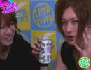 【エアグル.ch】10/13特別放送 『エアグルJACK!!』<渚光>