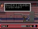 PCエンジン シティーハンター プレイ動画 パート1
