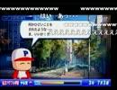 パワプロ パワプロ2013 発売2日でオールAに近い選手(捕手)配布 Part2 thumbnail