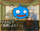 【MUGENストーリー】 香霖堂夜想曲 第二十一話「遭遇」