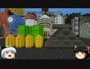 【Minecraft 1.6.2】卑猥に工業化クラフト Part10(終)【ゆっくり実況】