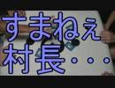 【実況】もう誰も信じられないワンナイト人狼【part5】 thumbnail