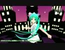 【MMD】あぴミクさんに放課後ストライド踊ってもらった【Short Version】 thumbnail