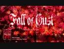 【ニコニコ動画】【オリジナル曲】Fall of Gust / Starving Trancerを解析してみた