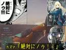 【Planetside2】18 ザ・ラストペッドショ