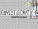 ゲーム実況は1日1分まで!10DEATH 82