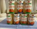 【ニコニコ動画】一週間トマト缶使って料理してみた【がんばった】を解析してみた