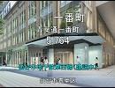 【ニコニコ動画】【2012年度】宮城県 乗車人員ランキングを解析してみた