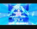 SPiCa をハウスリミックスしてみた Spacelectro