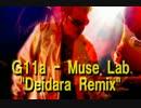 【M3 2013秋】G11a Muse Lab 映像上映コーナー用CM動画