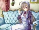 【説明文】お姉さんメイド エミリアの立体音響耳かきボイス【要確認】 thumbnail