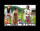 勇者ヨシヒコと悪霊の鍵 第6話