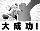 アイドルマスター 動画漫画 「765プロ崩壊!?」 Aパート