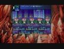 世界樹の迷宮 子供達+αのエトリア密林航行 part67-2