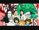 【ゆっくり実況】わたしのクトゥルフ!(6)【クトゥルフTRPGリプレイ】 thumbnail