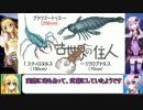 【ぼくなつ2】ゆかりさんとマキちゃんの夏休みPart06【補習付】