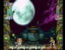 ロックマンX4 エックスで急いでノーダメージクリア Part3