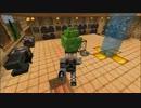【Minecraft】ハチ使いゆっくりの冒険始めました part17【ゆっくり実況】