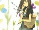 【confetti*】ロベリア/Lobelia 【歌ってみた】