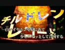 【ニコカラHD】チルドレンレコード (On Vocal)【高画質】 thumbnail