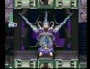 ロックマンX4 エックスで急いでノーダメージクリア Part4