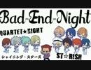 【人力ボカロ】 Bad ∞ End ∞ Night 【うたの☆プリンスさまっ♪】 thumbnail
