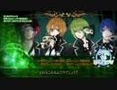 【Rejet】MARGINAL#4 サードドシングル「MASQUERADE」 PV thumbnail